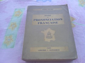 TRAITE DE PRONONCIATION FRANCAISE