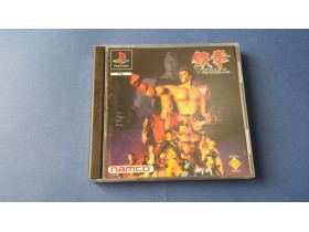 Tekken - Playstation 1