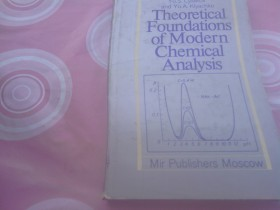 Theoretical Foundations of MODERN CHEMICAL ANALYSIS