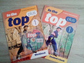 To the top plus 1 knjiga i radna sveska