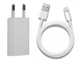 USB Kucni Punjac Lightning Kabl za iPhone iPod iPad Nov