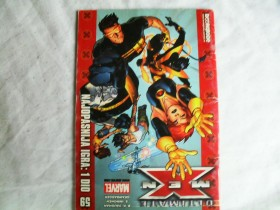 Ultimate Spider - Man i X Men broj 59