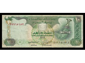 United Arab Emirates-10 Dirhams 2009 , P-27a