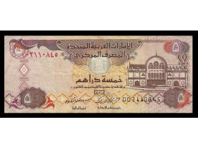 United Arab Emirates-5 Dirhams 2009 , P-26a
