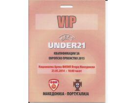 VIP-MACEDONIA-PORTUGAL 2015