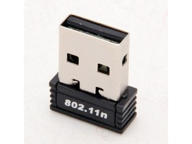 WIFI USB adapter, Novo