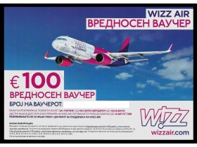 WIZZ AIR- 100 EVRA (vazi do 15.08.2018)