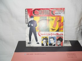 culture club--church of the poison mind 1983g