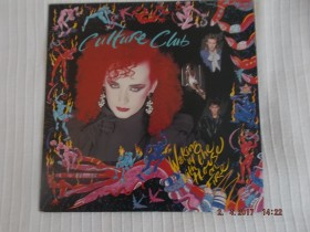 culture club/waking up with the house on fire