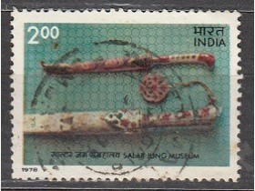 india zigosana marka 1978 god