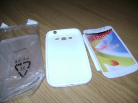maska Samsung Galaxy Grand I9080
