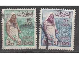 sudan   zigosane marke 1962 god