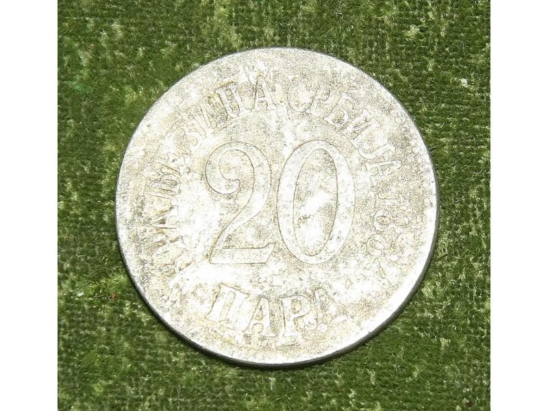 20 PARA 1884,