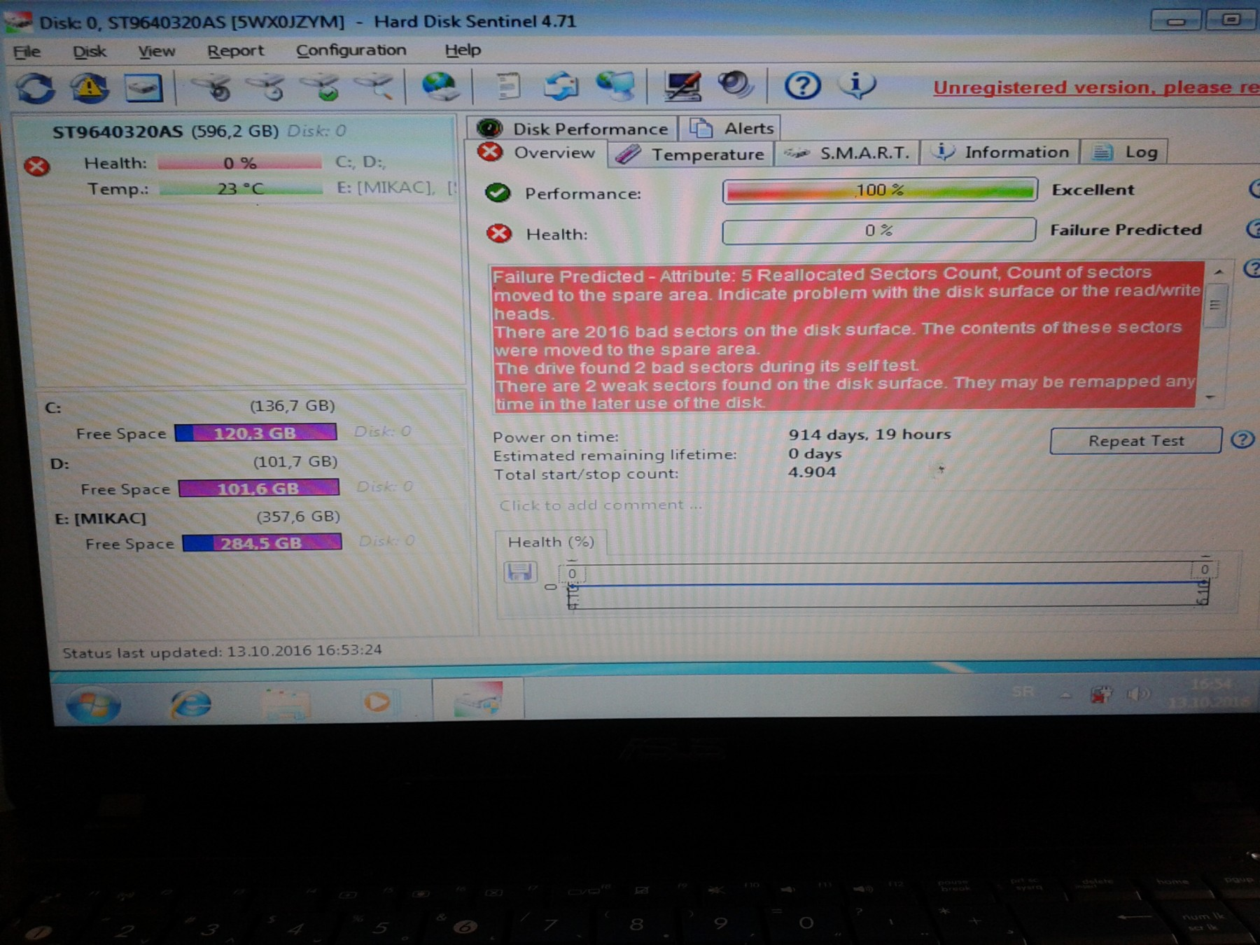 Скачать программу адаптер для ноутбука