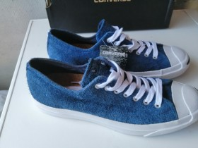 Converse 42,5 Jack Purcell