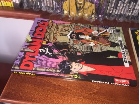 Dylan Dog Ludens 76