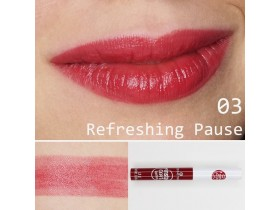 ESSENCE INSTA CARE LIPSTICK 03 REFRESHING PAUSE