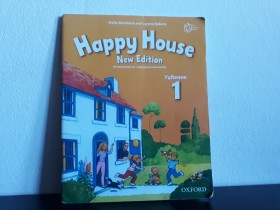 Happy House New Edition