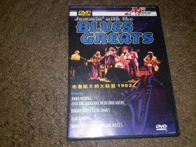 Jammin' with the blues greats DVD