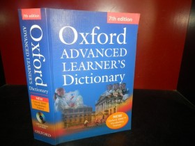 Oxford Advanced Dictionary NOVO, preko 1700 str + CD