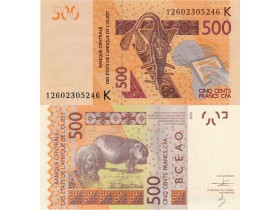SENEGAL 500 Francs 2015 UNC, P-719