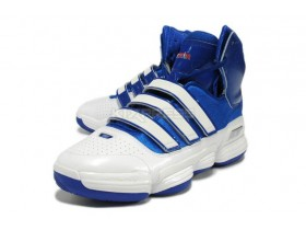 ADIDAS ALL STAR TS ORIGINAL PATIKE 46 2/3  **KAO NOVE**