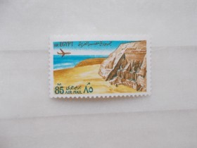 EGYPT AIR MAIL 1972 **